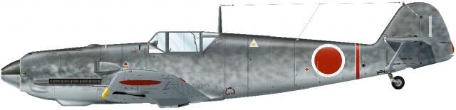Bf 109 e japonais